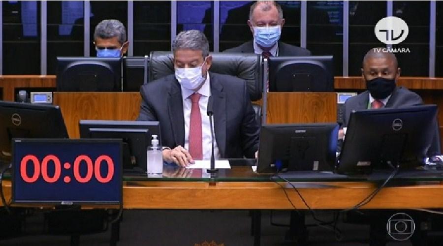 Câmara Federal rejeita PEC que ameaçava reduzir poderes do Ministério Publico
